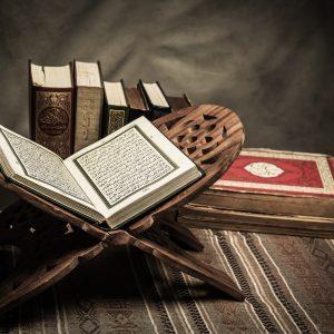 التفسير وعلوم القرآن